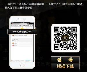 歐博百家樂app