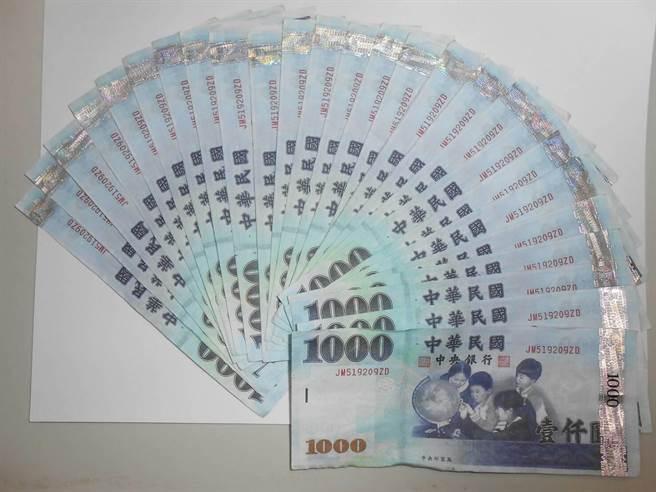 歐博APP加碼贈200-歐博娛樂城